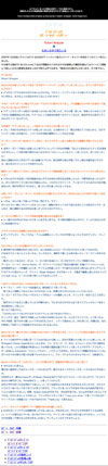 prison.holic-maker.jpのパクリ証拠画像